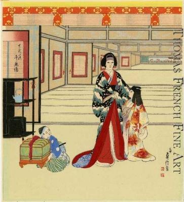 Nanny Masaoka in